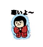 おかっぱブルマちゃん 【冬②】(個別スタンプ:11)