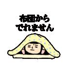 おかっぱブルマちゃん 【冬②】(個別スタンプ:12)