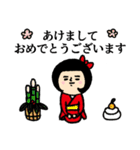 おかっぱブルマちゃん 【冬②】(個別スタンプ:13)
