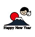 おかっぱブルマちゃん 【冬②】(個別スタンプ:14)