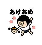 おかっぱブルマちゃん 【冬②】(個別スタンプ:15)