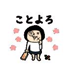 おかっぱブルマちゃん 【冬②】(個別スタンプ:16)