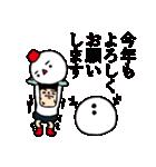 おかっぱブルマちゃん 【冬②】(個別スタンプ:17)