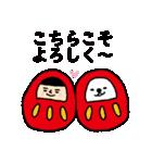おかっぱブルマちゃん 【冬②】(個別スタンプ:18)
