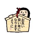 おかっぱブルマちゃん 【冬②】(個別スタンプ:19)