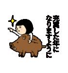おかっぱブルマちゃん 【冬②】(個別スタンプ:20)