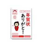 おかっぱブルマちゃん 【冬②】(個別スタンプ:21)