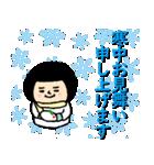 おかっぱブルマちゃん 【冬②】(個別スタンプ:24)