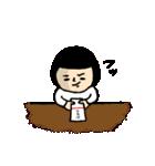おかっぱブルマちゃん 【冬②】(個別スタンプ:25)