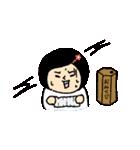 おかっぱブルマちゃん 【冬②】(個別スタンプ:26)