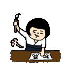 おかっぱブルマちゃん 【冬②】(個別スタンプ:28)