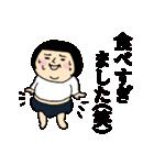 おかっぱブルマちゃん 【冬②】(個別スタンプ:29)