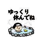 おかっぱブルマちゃん 【冬②】(個別スタンプ:30)