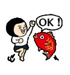 おかっぱブルマちゃん 【冬②】(個別スタンプ:31)
