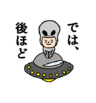 おかっぱブルマちゃん 【冬②】(個別スタンプ:32)