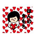 おかっぱブルマちゃん 【冬②】(個別スタンプ:34)