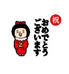 おかっぱブルマちゃん 【冬②】(個別スタンプ:35)