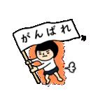 おかっぱブルマちゃん 【冬②】(個別スタンプ:36)