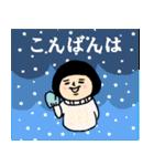 おかっぱブルマちゃん 【冬②】(個別スタンプ:38)