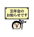 おかっぱブルマちゃん 【冬②】(個別スタンプ:39)