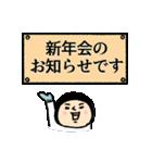 おかっぱブルマちゃん 【冬②】(個別スタンプ:40)