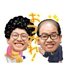 ミキのしゃべるスタンプ(個別スタンプ:01)