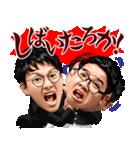 ミキのしゃべるスタンプ(個別スタンプ:02)