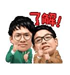 ミキのしゃべるスタンプ(個別スタンプ:03)