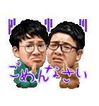 ミキのしゃべるスタンプ(個別スタンプ:08)