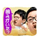 ミキのしゃべるスタンプ(個別スタンプ:09)