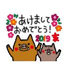 2019年賀スタンプ【亥年】(個別スタンプ:01)