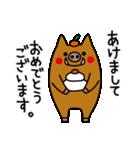 2019年賀スタンプ【亥年】(個別スタンプ:02)