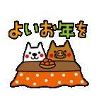 2019年賀スタンプ【亥年】(個別スタンプ:04)