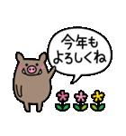 2019年賀スタンプ【亥年】(個別スタンプ:06)