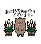 2019年賀スタンプ【亥年】(個別スタンプ:07)