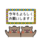 2019年賀スタンプ【亥年】(個別スタンプ:08)