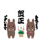 2019年賀スタンプ【亥年】(個別スタンプ:10)