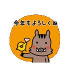 2019年賀スタンプ【亥年】(個別スタンプ:12)