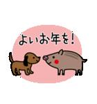 2019年賀スタンプ【亥年】(個別スタンプ:13)