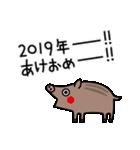 2019年賀スタンプ【亥年】(個別スタンプ:14)
