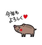 2019年賀スタンプ【亥年】(個別スタンプ:16)