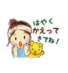 はっぴーすたんぷ3〜主婦.嫁.母(ママ)〜(個別スタンプ:01)