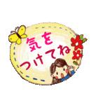 はっぴーすたんぷ3〜主婦.嫁.母(ママ)〜(個別スタンプ:02)