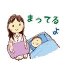 はっぴーすたんぷ3〜主婦.嫁.母(ママ)〜(個別スタンプ:03)