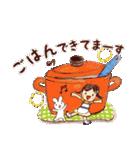 はっぴーすたんぷ3〜主婦.嫁.母(ママ)〜(個別スタンプ:04)