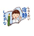 はっぴーすたんぷ3〜主婦.嫁.母(ママ)〜(個別スタンプ:05)