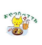 はっぴーすたんぷ3〜主婦.嫁.母(ママ)〜(個別スタンプ:06)