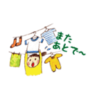 はっぴーすたんぷ3〜主婦.嫁.母(ママ)〜(個別スタンプ:07)