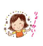 はっぴーすたんぷ3〜主婦.嫁.母(ママ)〜(個別スタンプ:08)