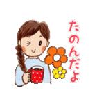 はっぴーすたんぷ3〜主婦.嫁.母(ママ)〜(個別スタンプ:09)
